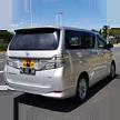 Land vehicle,Vehicle,Car,Transport,Minivan